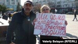 Симферополь, 17 марта 2014