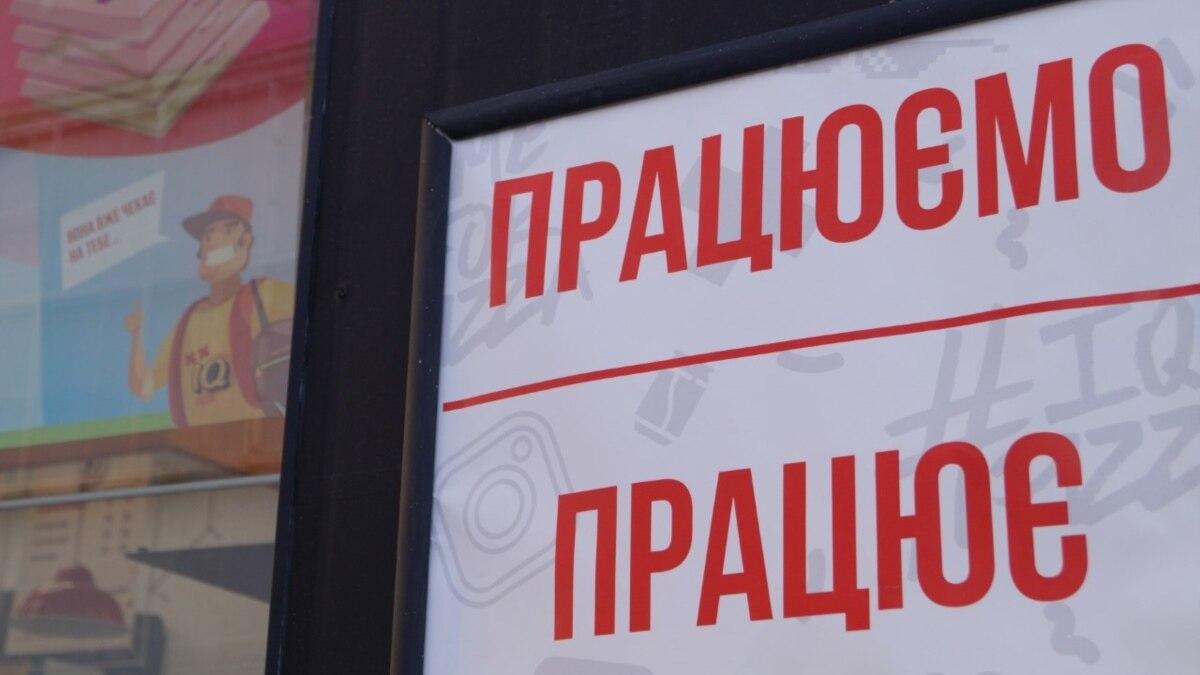 Ослабление карантина: в Днепре открылась часть непродуктовых магазинов, летние кафе и зеленые зоны