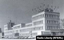 Азаттықтың Мюнхендегі ғимараты. 1953 жыл.