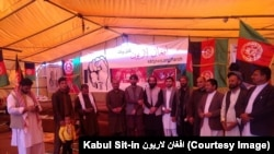 Protesters at the Kabul sit-in before the bomb blast.