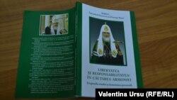 Traducerea în limba română a cărții Patriarhului Kiril