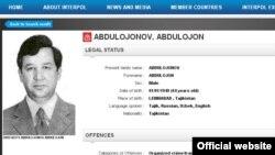 Скриншот страницы сайта Интерпола. 6 февраля 2013 года.