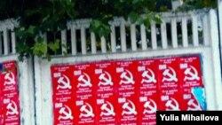 Чет жактагы молдовандардын көбү өлкөсүндөгү коммунисттик режимге каршы