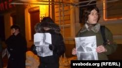 Акцыя салідарнасьці з палітвязьнямі, Магілёў, 16 студзеня 2011