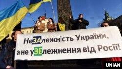 Під час акції «Червоні лінії для Зеленського» у Львові, 8 грудня 2019 року