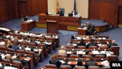 Архивска фотографија - Седница на Собранието на Република Македонија.