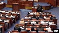 Седница на Собранието на Република Македонија, архивска снимка