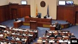 Seanca e Kuvendit të Maqedonisë, 5 prill 2016
