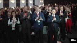 Архивска фотографија-16 Конгрес на ВМРО-ДПМНЕ во Валандово на кој беше избран Христијан Мицкоски