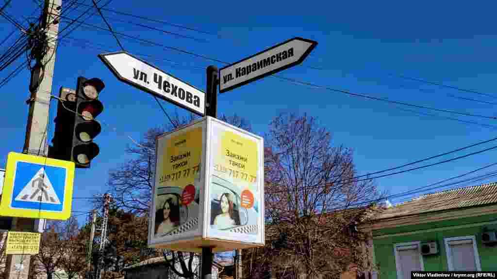 1990 року вулиці повернули історичну назву
