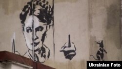 Iulia Timoşenko, graffiti pe o clădire din Kiev