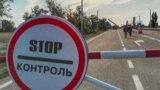 Контрольный пункт въезда-выезда «Каланчак» на административной границе Крыма с Херсонской областью