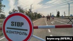 "UKRAINE, KHERSON REGION – checkpoint ""Kalanchak"", 24Sept2019"