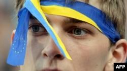 Evolucija Euromaidana