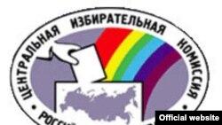 Хотя «порога явки» никакого на выборах нет, этот показатель - своеобразный моральный рубеж, отмечают представители Центризбиркома