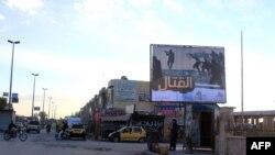 نمایی از شهر رقه در سوریه که مرکز گروه خلافت اسلامی است.