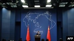 Konferencija za medije u Ministarstvu inostranih poslova Kine