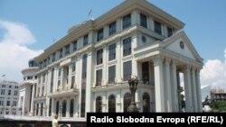 Архива: Министерство за надворешни работи во Скопје.