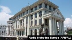 Министерство за надворешни работи во Скопје