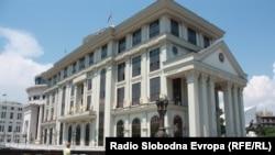Зградата на Министерството за надворешни работи во Скопје