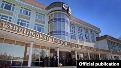 Таврия дәүләт университеты