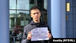 Ильдар Губайдуллин, брат задержанного в одиночном пикете