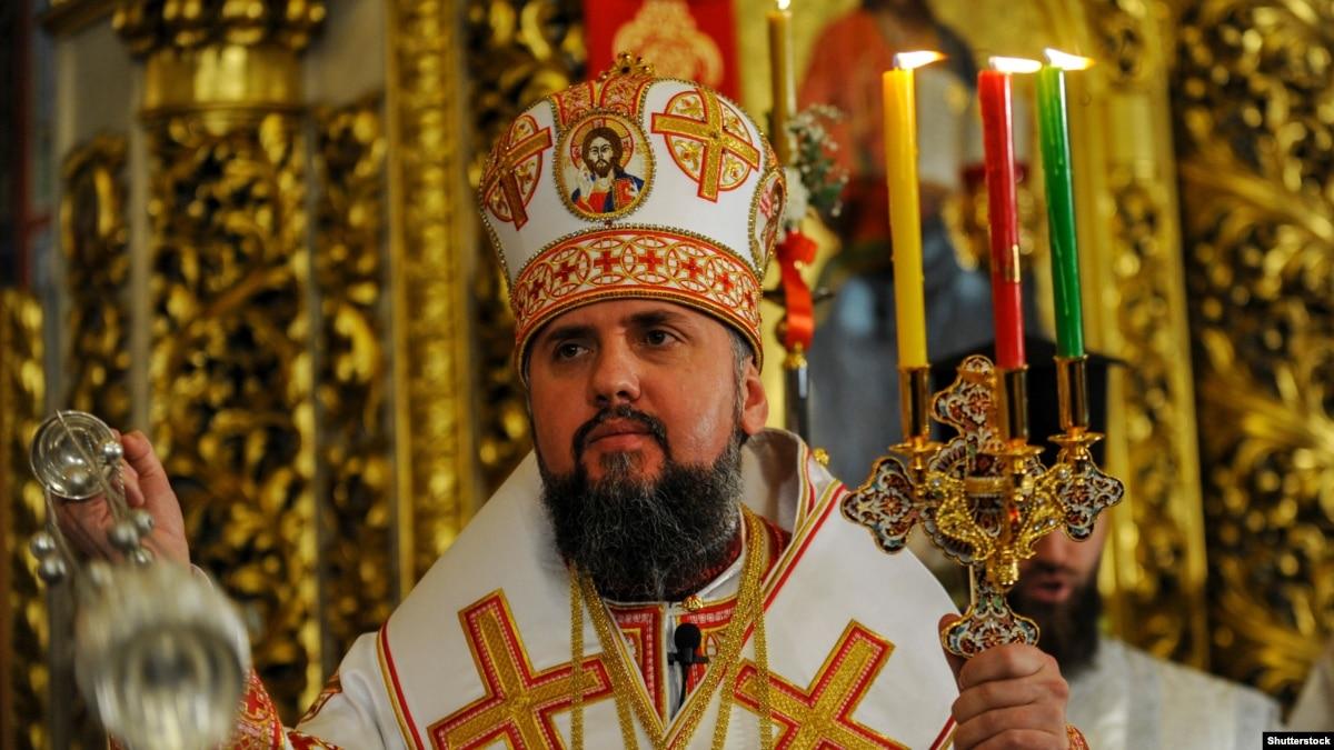 «Напоминает сталинские времена» – митрополит Епифаний о притеснениях украинской церкви в анексованому Крыму