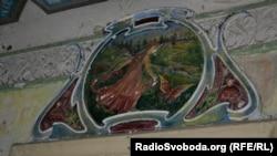 Усадьба Мсциховского, 17 ноября 2013 года