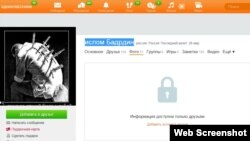 """Скриншот странички Исломиддина в соцсети """"Одноклассники"""""""