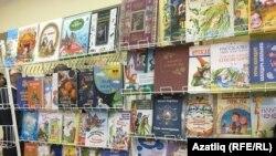 Татарстан китап нәшриятында басылган балалар китаплары