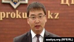 Қазақстан бас прокуратурасының ресми өкілі Нұрдәулет Сүйіндіков.