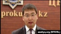 Нурдаулет Суиндиков, официальный представитель генеральной прокуратуры Казахстана.