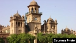 د پېښور اسلامییه کالج