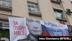 Официальный представитель Федеральной службы охраны Сергей Девятов сообщил, что информация о возможном покушении на Владимира Путина была получена в январе