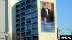 Ақтау қаласындағы тұрғын үйдің сыртқы қабырғасын түгел алып тұрған президент Нұрсұлтан Назарбаевтың портреті. Желтоқсан, 2008 жыл