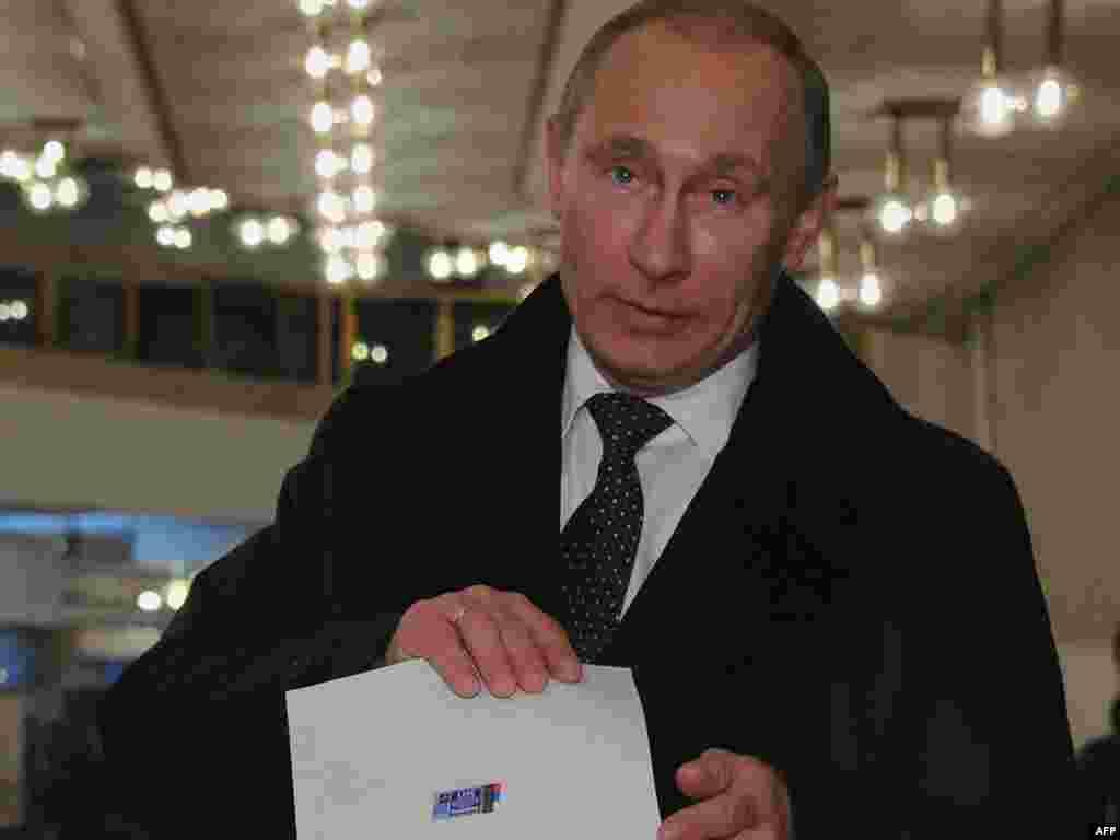 Путін голосує