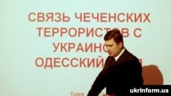 Ігор Марков, голова партії «Родіна», на прес-конференції на тему: «Зв'язок чеченських терористів з Україною: одеський слід». Київ, 7 квітня 2010 року