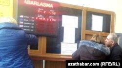Обменный пункт в Туркменистане (архивное фото)