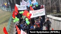 На марше протеста в Бишкеке. 18 марта 2017 года.