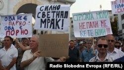 """Граѓанската иницијатива """"АМАН"""" организира протести против поскапувањето на струјата, парното и горивата на 21 август 2012."""