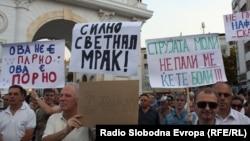 Протести против поскапувањето на струјата, парното и горивата.