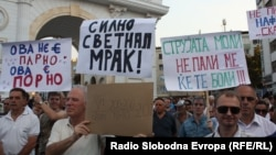 "Macedonia -- Citizens' initiative ""Aman"" organizes protests against the price of electricity, steam and oil, 21Aug2012"