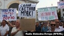 """Граѓанската иницијатива """"АМАН"""" на протести против поскапувањето на струјата, парното и горивата. 21 август 2012."""