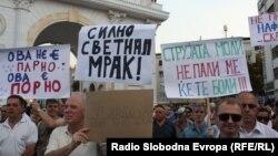 """Граѓанската иницијатива """"АМАН"""" организира протести против поскапувањето на струјата, парното и горивата"""