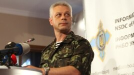 Андрей Лысенко.