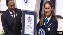 Türkmenistan Ginnesiň dünýä rekordlary kitabynyň ýene bir sertifikatyna mynasyp boldy.