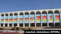 Накануне Дня независимости. Бишкек, 30 августа 2012 года.