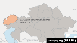 Қозоғистон харитасида Ғарбий Қозоғистон вилояти.