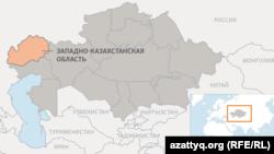 Западно-Казахстанская область на карте Казахстана.