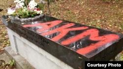 Vandalism at the Kurapaty memorial outside Minsk on November 9